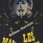 Boileau-Narcejac, Les magiciennes, dans la collection Le Livre de Poche
